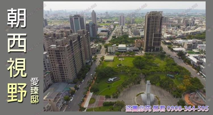 11期龍寶愛臻邸社區 介紹:朝西視野 面823公園 佩君0908-364-505