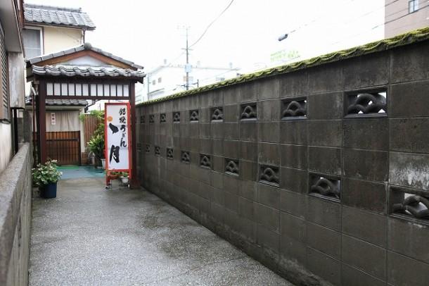 ちょんげつ-2-610x406