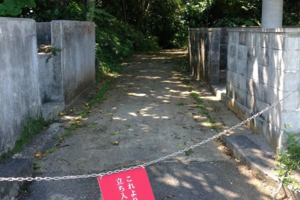 沖縄で一番危険な心霊スポット「SSS(スリーエス)」について