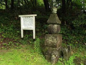 倶利伽羅古戦場跡地
