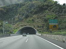 日本坂トンネル