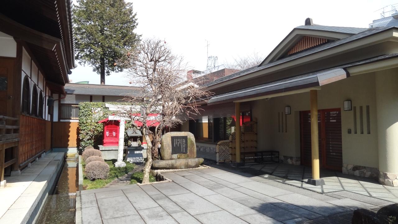 毘沙門天(びしゃもんてん) 町田七福神 浄運寺