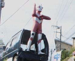 ポンコツなウルトラマン像 未だ健在!相模川上流の国道20号線沿いにあった!