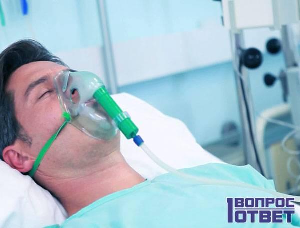 Что такое клиническая смерть и ее последствия. Что такое клиническая смерть: Признаки, Причины