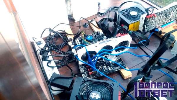 bitcoinok bányászata számítógépen
