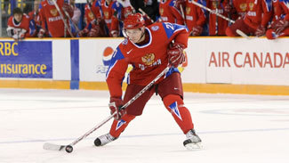 Image result for Maxim Chudinov hockey