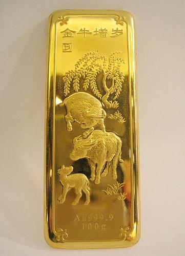 這是中國大陸銀行發行的 100公克條塊
