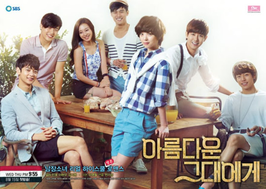 To the beautiful you Sub Indo