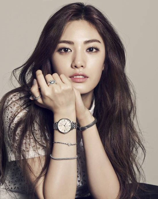 Image result for nana after school