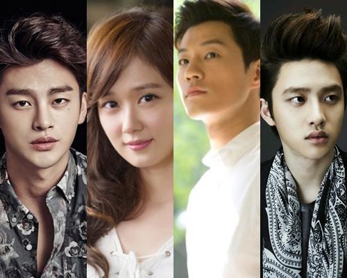 Hello Monster Roles Revealed Including EXO DOs Special