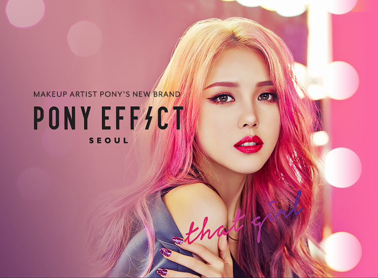 Image result for Pony Effect