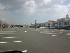 ベイサイドマリーナ駐車場