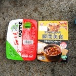 山飯 アマノフーズ「瞬間美食 チキンカレー」+サトウ食品「サトウのごはん」について