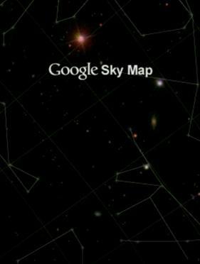 登山用アンドロイドアプリ「googleスカイマップ」について(宇宙の地図)