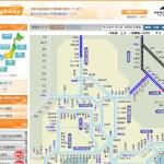ハイウェイ交通情報サイト「雪道メール」(準リアルタイム雪道情報配信)