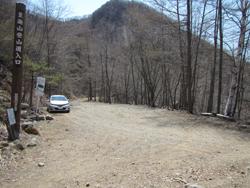 不動沢コース登山口
