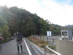 みずがき山自然公園