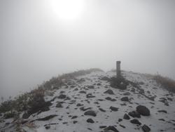 茂倉岳山頂