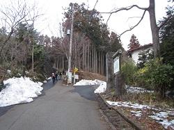 大倉尾根登山口