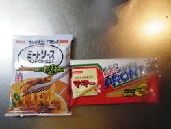 山飯「ミートソーススパゲティー」(茹で汁はどこまで切り詰められるか?)