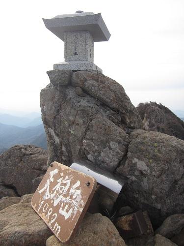 天狗岳山頂