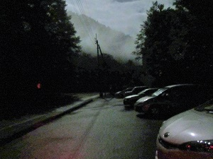 鷹ノ巣登山口駐車場