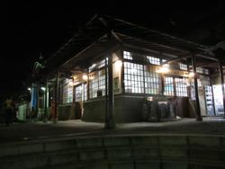 JR青梅線「御岳」駅