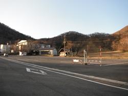 県立赤城山公園ビジターセンター