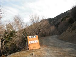 大札山森林公園駐車場