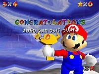 【TAS】スーパーマリオ64の世界最速記録が更新されたらしい。4分21秒67