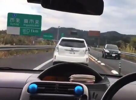 南九州自動車道を時速5キロで走るあおり運転。鹿児島でヤバめのプリウスαが撮影される。