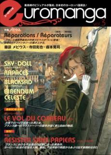 Euromanga vol.3 表紙
