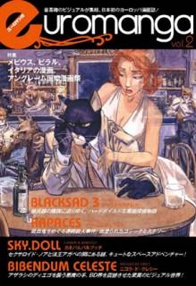 『ユーロマンガ』 Vol.2 カバー