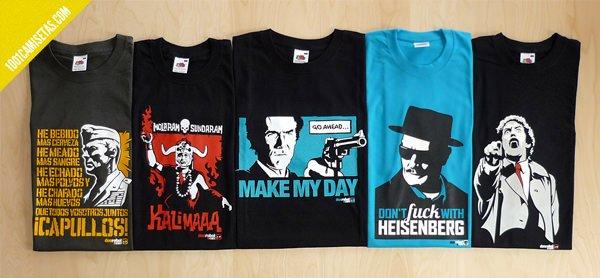 Camisetas de cine Don Robot