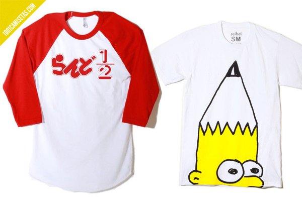 Camisetas originales seibei