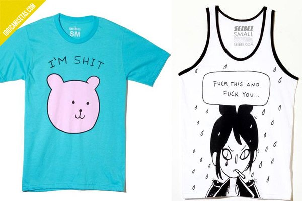Funny t-shirts seibei