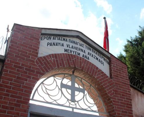 Eglise panayha