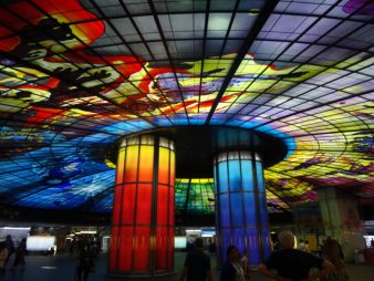 Dome of Light Kaohsiung Taiwan