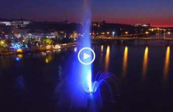 Fonte Cibernética, a nova atração em Coimbra!