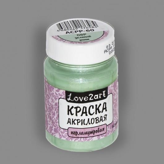 """Краска акриловая """"Love2art"""" перламутровая, цвет зеленый ..."""