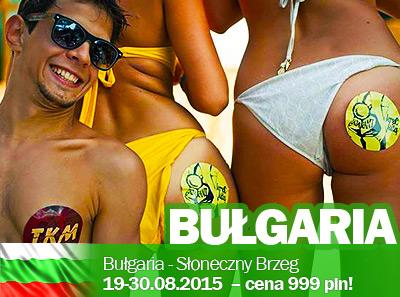 ostra impreza- Bułgaria SUMMERFEST