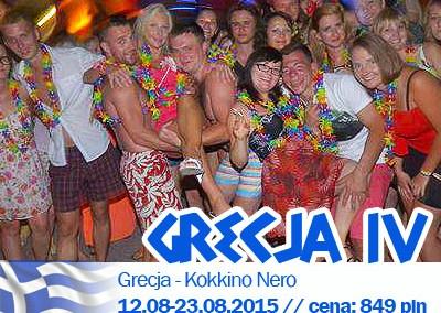 wyjazd do Grecji IV – czyli wina Afrodyty :)