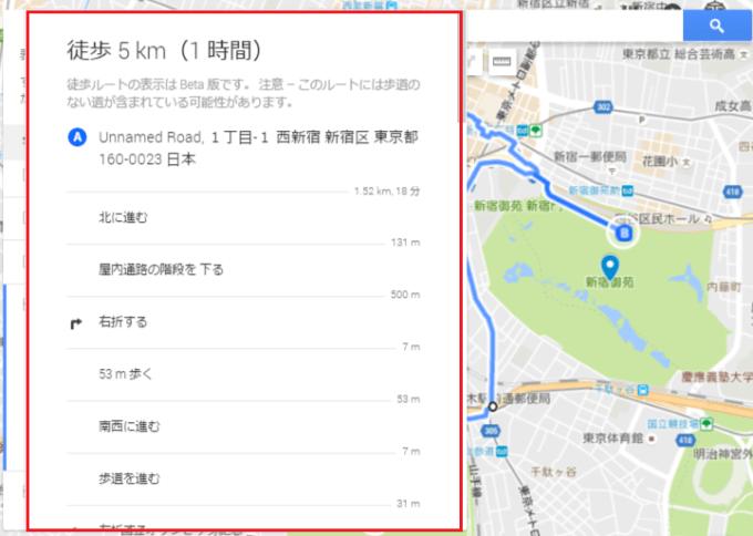 my-map-11-14