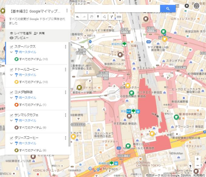 my-map-3-4