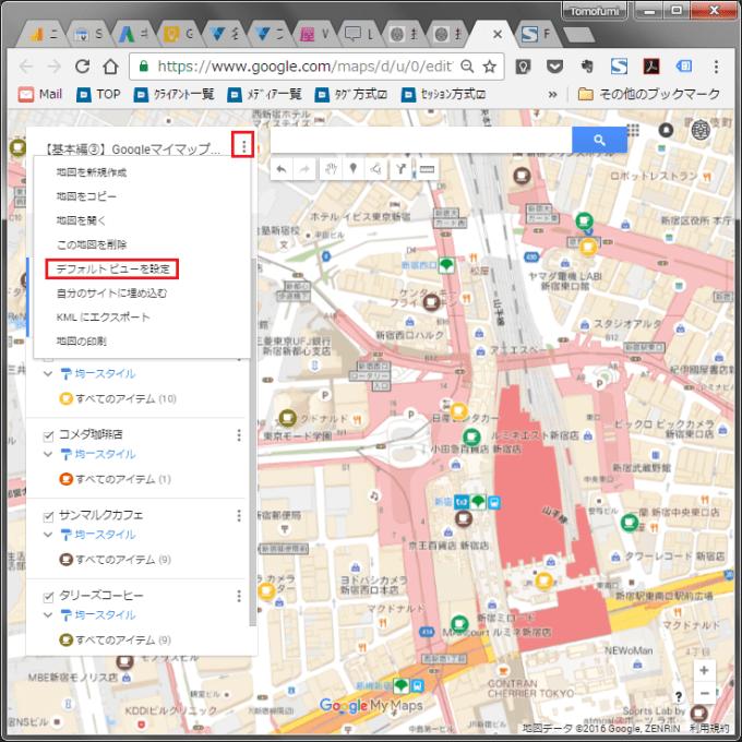 my-map-3-5