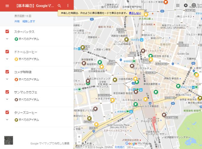 my-map-3-7
