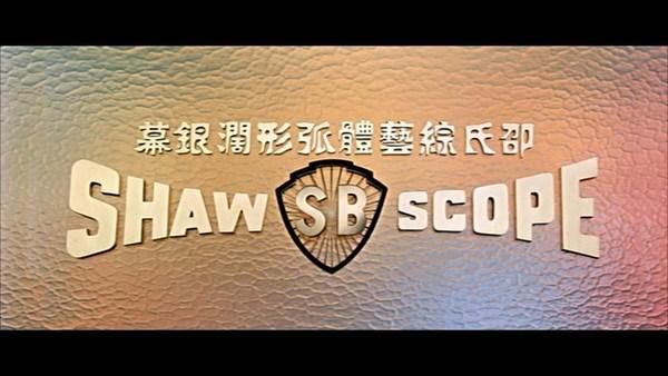 Shawscope