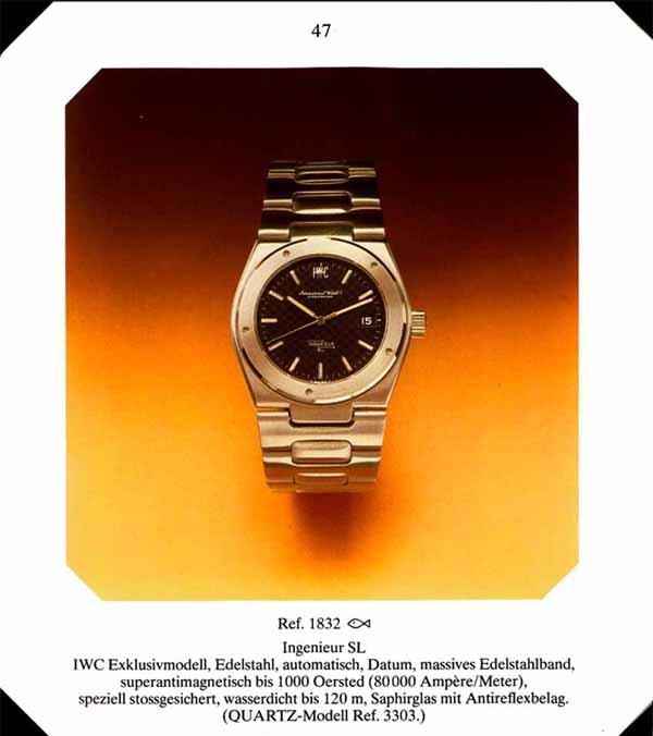 Inge-Catalog-1980