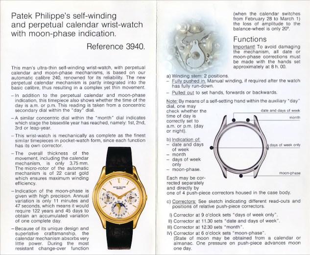Patek-Philippe-3940-Brochure