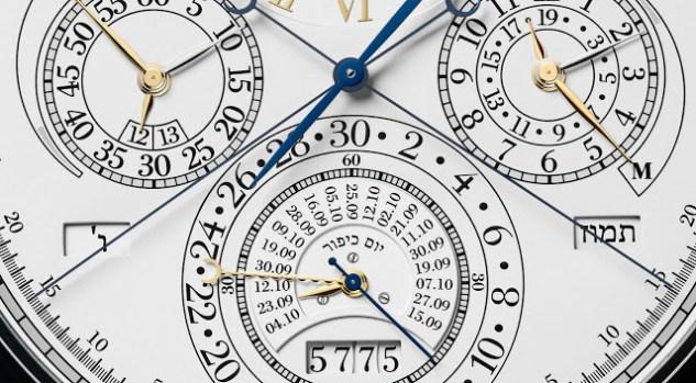 Hebrew-calendar
